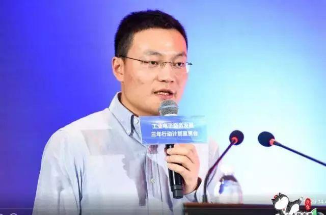 张健:解读工业电子商务发展三年行动计划