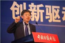 张瑞敏:管理模式创新驱动新旧动能转换